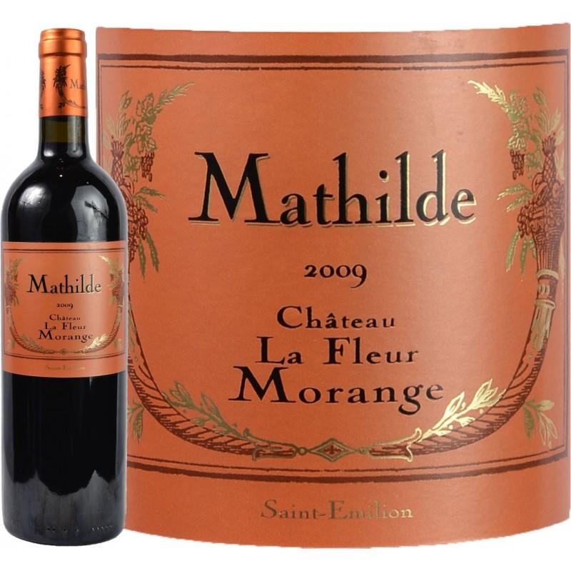 Mathilde - La Fleur Morange